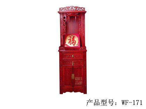 香河现代榆木家具佛龛