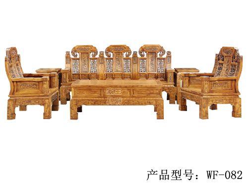 香河仿古沙发价格wf-082-王府老榆木家具厂家