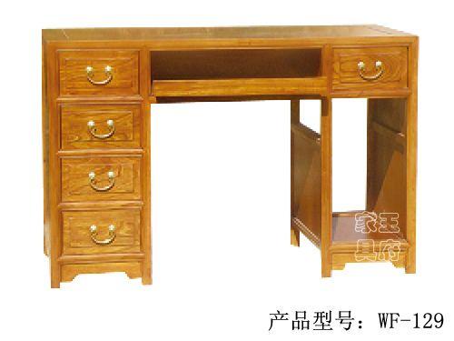 天津中式书柜批发wf-129