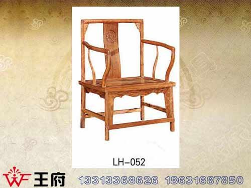 LH-052山西老榆木餐厅座椅