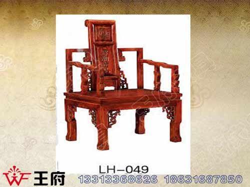 LH-049香河老榆木餐厅椅