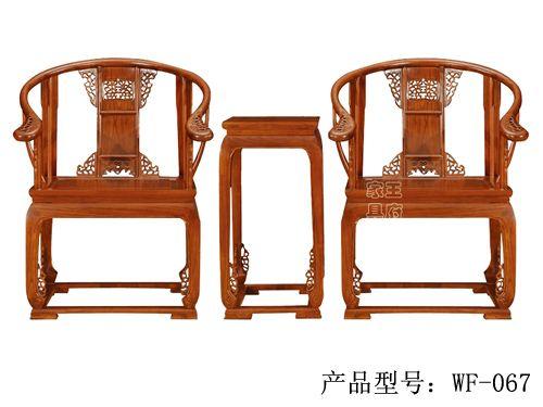 WF休闲椅003北京古典餐厅桌椅价格