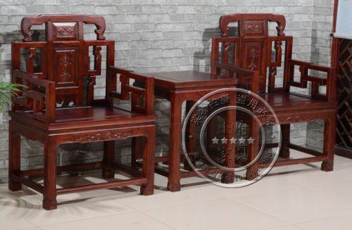 WF休闲椅002香河明清老榆木餐厅桌椅