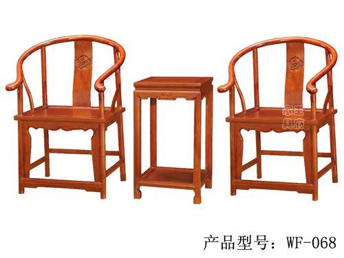 WF休闲椅004天津明清餐厅桌椅