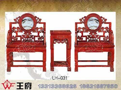 LH-031天津古老榆木厅桌椅价格