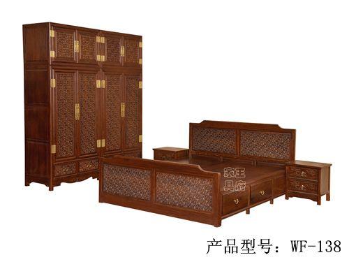 香河卧室仿古床厂家wf-138