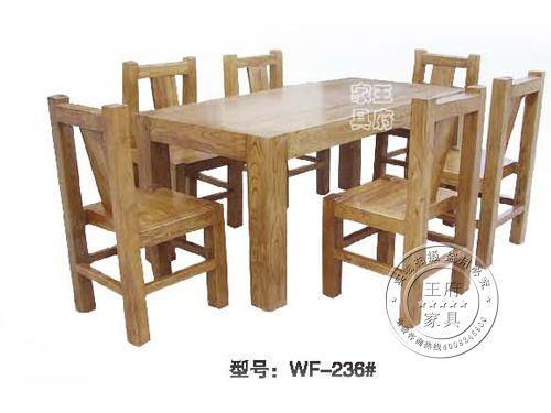 内蒙古典户外原木价格WF-236#