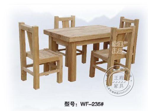 香河古典户外原木定做WF-235#