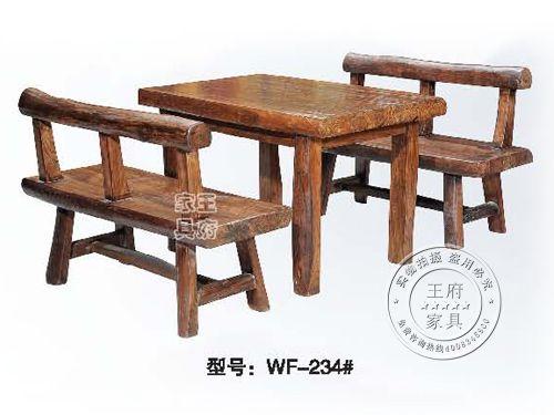 北京老榆木户外原木厂家WF-234#