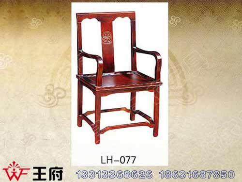 LH-077香河老榆木家具图片