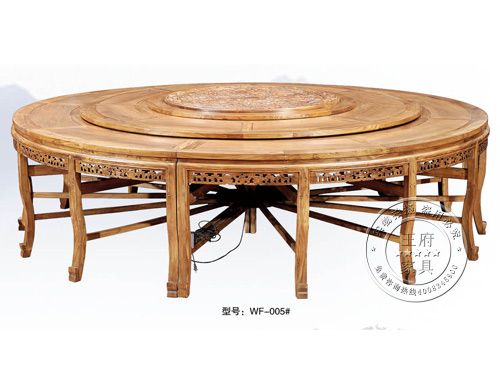 LH-006老榆木餐桌定做