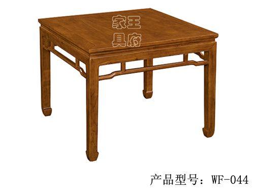 LH-013北京老榆木高档餐桌椅