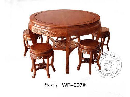 LH-014老榆木餐桌椅加工