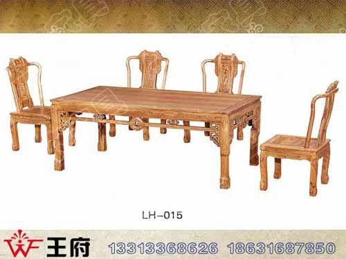 LH-015香河明清老榆木餐桌椅批发