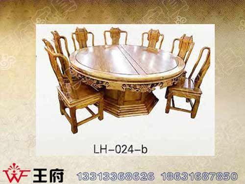 LH-024-b北京古典老榆木餐桌椅