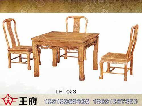 LH-023北京仿古老榆木餐桌椅价格