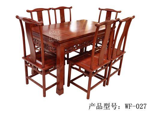 WF餐桌007老榆木餐桌椅