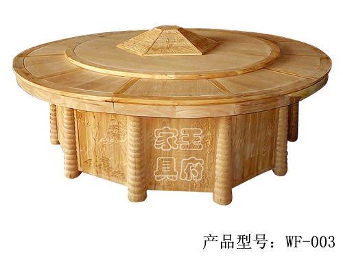 中式古典老榆木餐桌