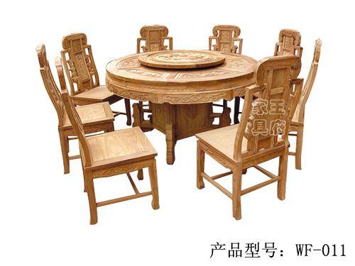 北京老榆木厂家制作