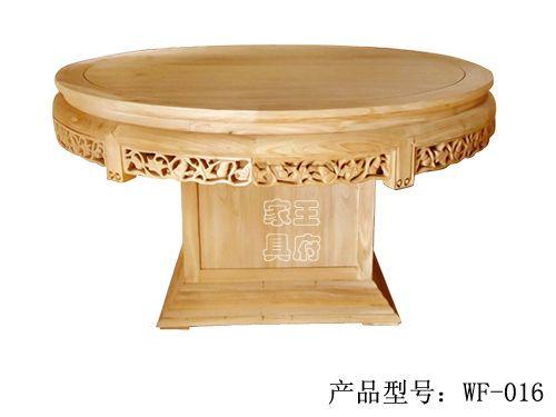 新中式榆木家具批发
