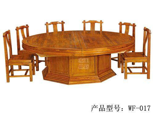 北京老榆木家具经销商