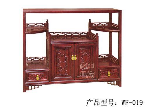 香河老榆木酒水柜