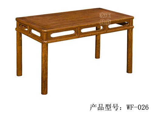 香河仿古榆木餐桌