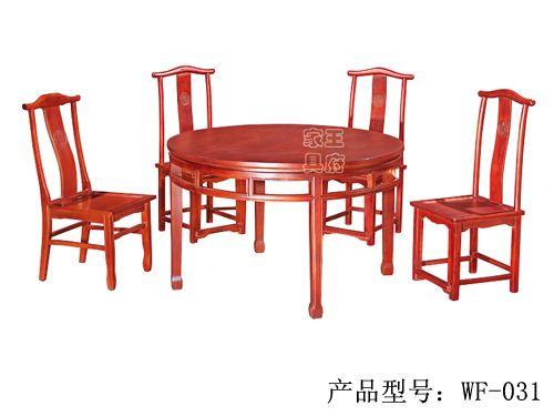 中式榆木仿古家具定做