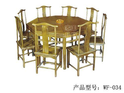 榆木仿古餐桌家具定做