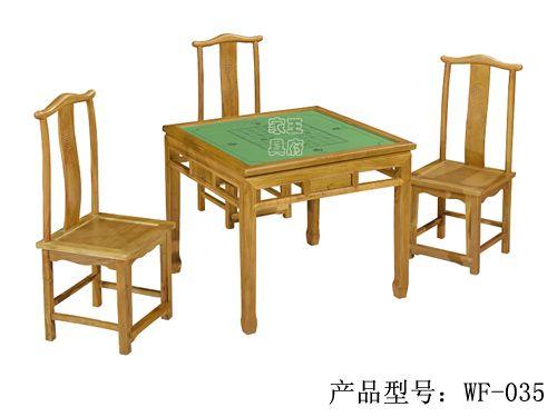 北京老榆木仿古麻将桌