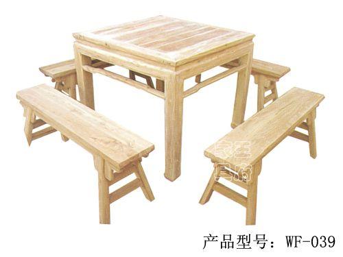 后现代老榆木家具定做