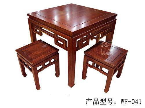 新古典老榆木餐桌批发