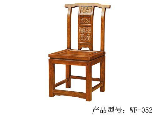 北京老榆木仿古餐椅