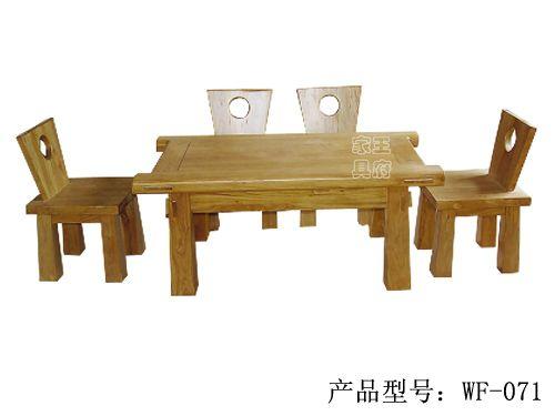 老榆木简约时尚餐桌