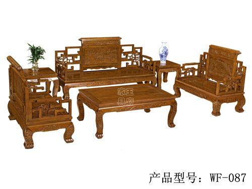香河中式复古老榆木沙发 免费获取报价 (咨询客户有机会获得礼品