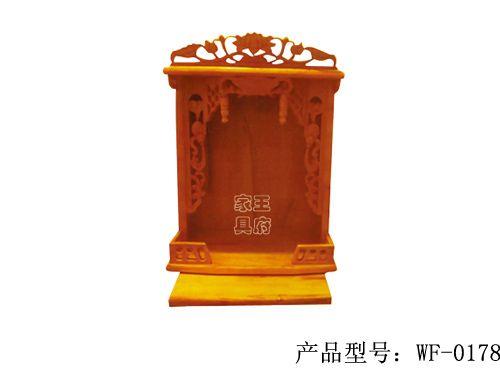 北京明清老榆木佛龛