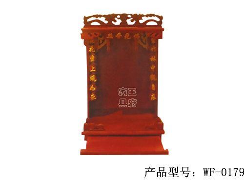 天津明清老榆木佛龛厂家