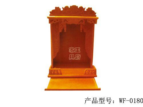 中式仿古老榆木佛龛