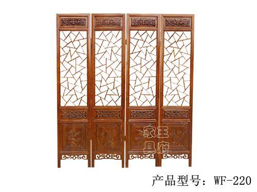 北京中式老榆木屏风