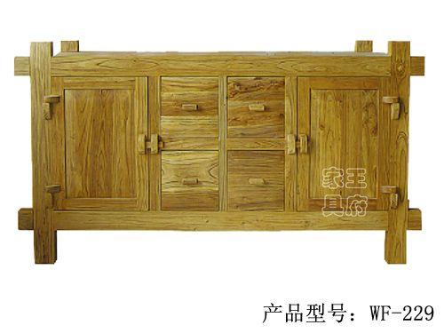 北京中式老榆木电视柜