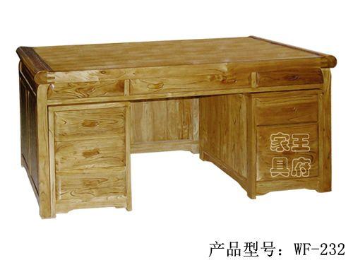 明清老榆木电脑桌价格