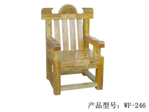 老榆木仿古餐椅定制