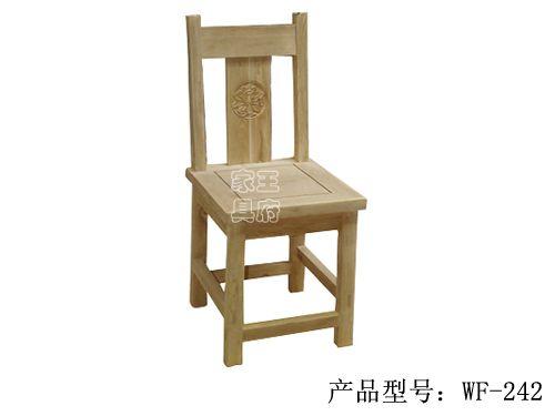 北京老榆木明清餐椅
