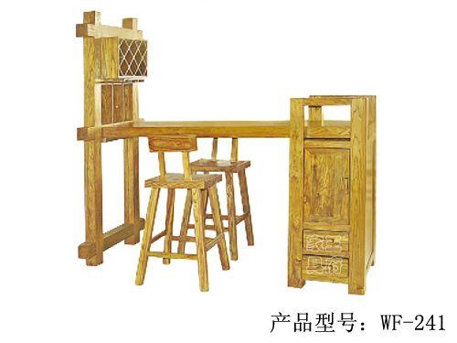 中式仿古榆木吧台