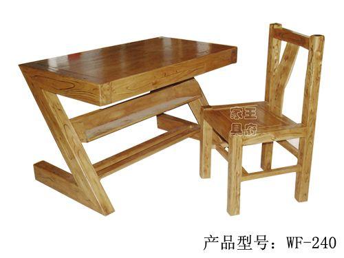 中式仿古榆木书桌