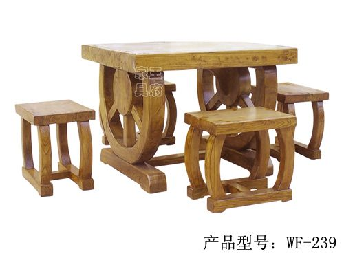 中式仿古榆木餐桌椅