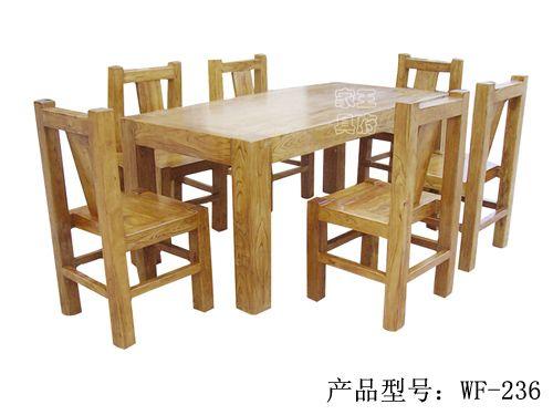 香河仿古榆木餐桌椅价格
