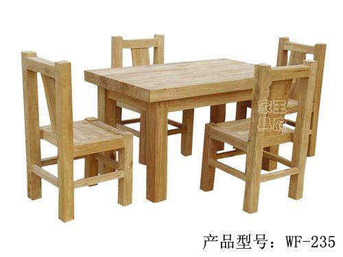 北京仿古榆木餐桌椅