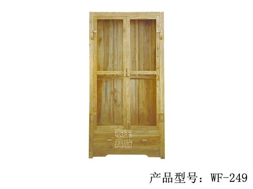 北京仿古榆木书柜定做