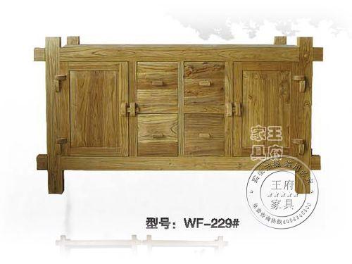 香河原木边柜厂家WF-229#